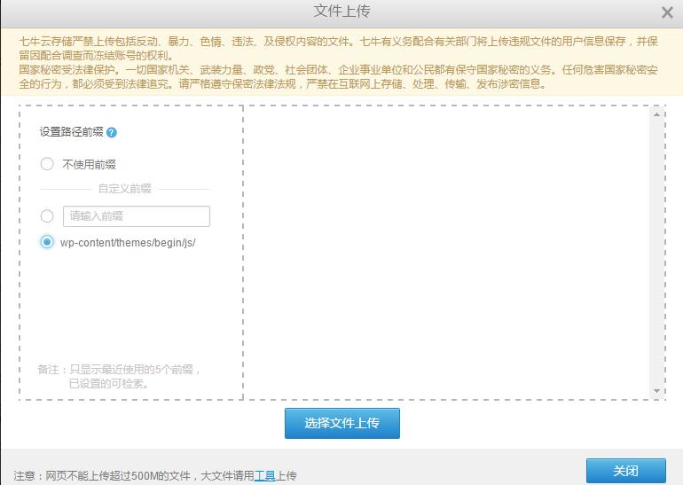 七牛cdn缓存导致wordpress评论失效get from image source failed: E405错误